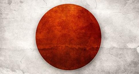 japn.png.98edb73874a8486ef08c5646f70ac9e