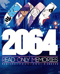 2064: Read Only Memories jaquette