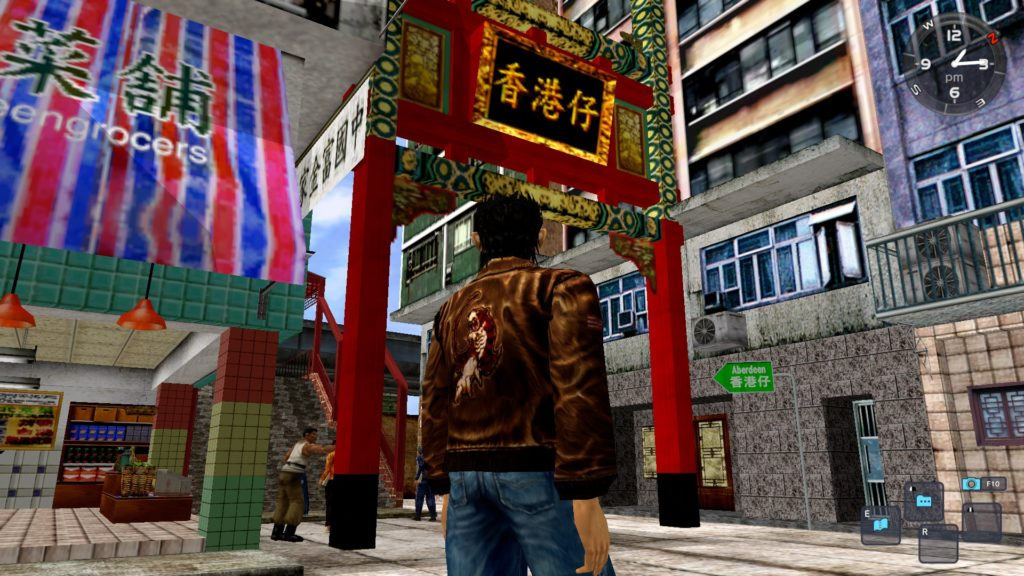 Shenmue-1-2-fond