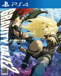 Gravity Rush 2 jaquette