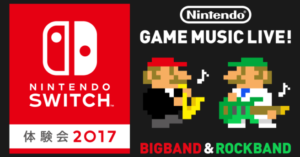 nintendo-switch-concerts