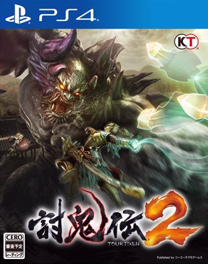 toukiden2cover