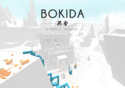 Bokida screenshot