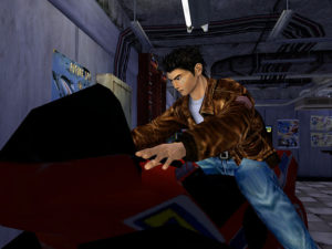 Shenmue I & II - La borne Hang On
